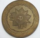 Russian Soviet Ukraine Brass Table Medal Star War Red Army WW2 Soldier Order Old