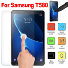 Tempered Glass Screen Protect Fr Samsung Tab S8.4/S10.5/pro8.4/E9.6/T580 Lot ZL1