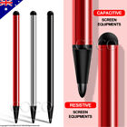 Universal Touch Screen Stylus Pen for iPad iPhone Samsung Tab LG HTC GPS Tomtom