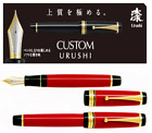 Pilot Custom URUSHI Vermillion Red Fountain Pen #30 FKV-88SR-R Japan FM / M / B
