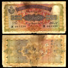 Hyderabadh Indi pre-195610 Rupee note some damage and  folds Scarce