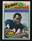 1977 TOPPS  WLATER PAYTON  NM  CHICAGO BEARS  #360  SURFACE DIMPLE