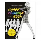 ColoringBookImage Coloring Book for Adult Hair Jacket Blouse Gifte Makeup_MC