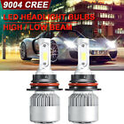 1500W 9004 HB1 CREE LED Headlight 225000LM White Hi/Low Beam 6500K Car Bulbs Kit