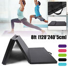 2.4M Folding Yoga Pilates Practice Gym Mat Gymnastics Floor Exercise Pad Home