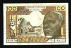Equatorial African States Congo 100 Francs ND (1963) P#3c VF Code letter C=Congo