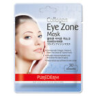 [PUREDERM] Collagen Eye Zone Mask 30 sheets 1/5/10/20pcs Lot