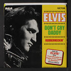 ELVIS PRESLEY: Don't Cry Daddy / Rubberneckin' 45 (PS) Oldies