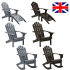 Garden Chair Wood Rocking Seat Outdoor Lounge Armchair Relax Bench Furniture New