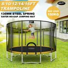 Genki 8/10/12/14/16ft Junior Round Trampoline with Safety Enclosure Jumping Gift