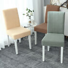 Fleece Thickened Elastic Dining Chair Cover Dust-proof Stool Cover Slipcover 41