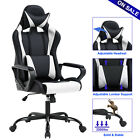 Office Chair Racing High-Back PU Leather Gaming Chair Reclining Computer Chair