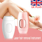Laser IPL Hair Removal Machine Permanent Face Body Beauty Skin Painless Epilator
