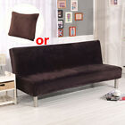 NEW Armless Futon Cover Sofa Bed Cover Full Size Thicker Plush Sofa Slipcover US