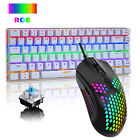 Mechanical Gaming Keyboard Rainbow LED Backlit + Lightweight RGB Gamer Mouse Set