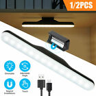 14LED Dimmable Touch Light Bar Cabinet Closet Rechargeable Wireless Reading Lamp