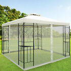 Vintage Metal Garden Gazebo Waterproof Pavilion Canopy Shelter with Curtain 3x3M