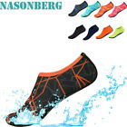 Men Water Shoes Quick Dry Barefoot for Swim Surf Aqua Sport Beach Yoga Exercise