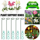 5/10pcs Plant Support Rings For Flowers 16in Garden Metal Single Stem Stake Cage