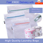 HIGH QUALITY Zipped FINE MESH Net LAUNDRY BAGS & BRA / LINGERIE Clothes Wash Bag