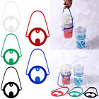 """Silicone Cup Drink Straw Hole Carrier Reusable Takeout Coffee W/Handle Tie 7"""""""