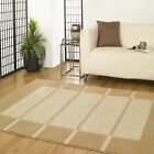 SMALL - EXTRA LARGE MODERN CONTEMPORARY STRIPE DESIGN BEIGE CREAM RUG