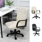 Swivel Executive Office Chair PU Leather Computer Desk Chair Office Furniture