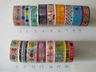 Single Sided Craft Deco Sticky Tape Cartoon Coloured 1.5mm 5m Choose Your Design