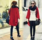 Fashion Women Lady Loose Bat dolman Sleeve Knit Sweater Top Cardigan Shawl Cape