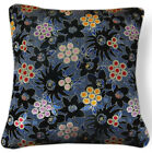 Bf015a Colourful Wild Aster Rayon Brocade Cushion Cover/Pillow Case*Custom Size