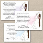 50 X Diy Bride & Groom Wedding Poem Cards For Your Invitations - Money Cash Gift