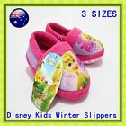 DISNEY TINKERBELL Girls Kids Toddlers Winter Slippers Home Shoe Comfy Soft Cozy