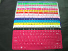 Keyboard Skin Cover fr Acer C7 C710 C710-2847 Chromebook Google S3-951-6432 11.6