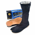 Value Ninja Tabi Boot /Japanese Shoes (3 Colors to Choose)By Marugo from JP (au)