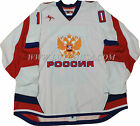 Authentic Ivanov 10 Russian National Team Professional Hockey Jersey