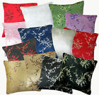 (Eb) Peach Blossom Chinese Oriential Rayon Brocade Cushion Cover/Pillow Case