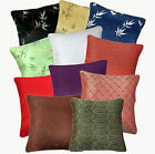 (Eb) Checker Bamboo  Chinese Oriential Rayon Brocade Cushion Cover/Pillow Case