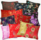 (Eb) Daisy Aster Peony Lutos Flower Rayon Brocade Cushion Cover/Pillow Case