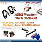 ASUS Serial ATA SATA III 3.0 II 2.0 DATA Cable for Hard Drive HDD SSD DVD DVDRW