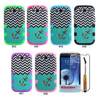 Lovely Anchor 3 in 1 Hybrid Silicone PC Case Cover For Samsung Galaxy S3 i9300