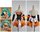 Vocaloid Hatsune Miku Nendoroid Version Miku Cosplay Costume