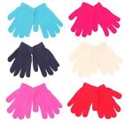 (FREE P&P) Kids Stretchable Magic Gloves NEW, 5 COLOURS