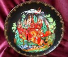 "RUSSIAN FAIRY TALES PLATE - ""RUSIAN & LUDMILLA"" 1988 BY TIANEX"