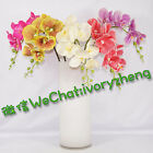 "WHOLESALE 12 STEMS 80cm 32"" 7 HEADS  REAL TOUCH ARTIFICIAL PU SILK ORCHID FLOWER"