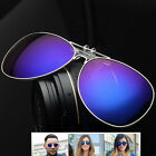 8 Colors Men/Women Polarized UV400 Lens Clip-on Flip-up Myopia SunGlasses TA4