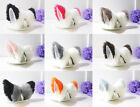 Cat Ears Long Fur Mixed Color Hair Clip Anime Cosplay Party Costume Pair