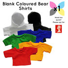 1 BLANK TEDDY SOFT TOY COLOURED T-SHIRT / HOODY FOR SUBLIMATION / TRANSFER PRINT