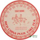 Dark Tea , 2006yr Aged Puer Cake Tea * China Yunnnan Menghai Pu-er Tea Cake