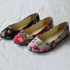 New Womens Ballerina Ballet Dolly Pumps Ladies Flower Flat Shoes Size UK 5-6.5