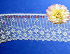 "4 Yds Lace Trim Ivory Vintage 2-1/4"" Scalloped M98CV Added Items Ship No Charge"